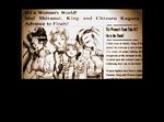 98-credits-women