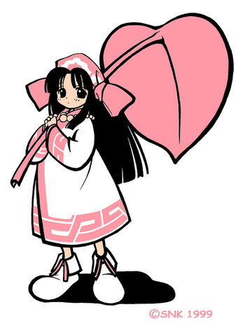 File:804979-nakoruru 13.jpg