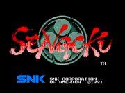 Sengoku-title