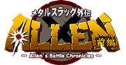 Allen title