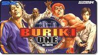 Buriki1