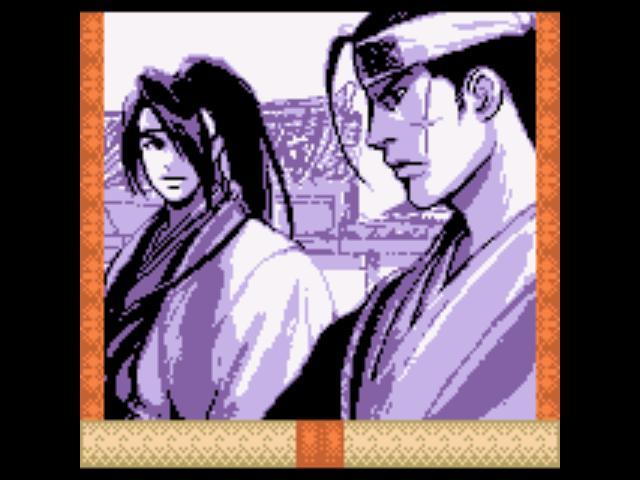 File:Shinsengumis ngpc.jpg