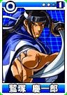 Washizuka-card