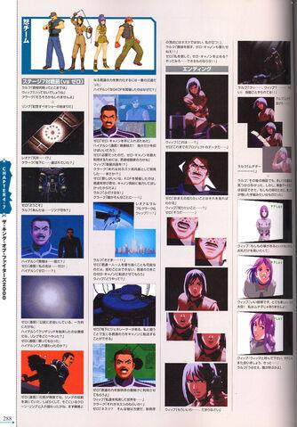 File:Ikaried jp2000.jpg