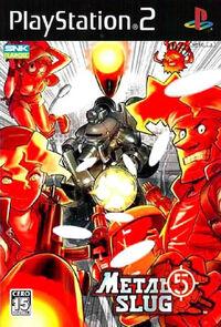 Metal Slug 5 PS2 Cover