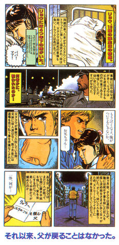 File:Ryuko pg3.jpg