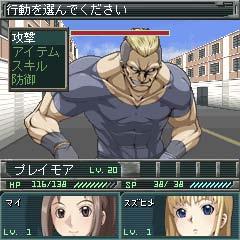 File:Yamazaki-galsislandastro.jpg