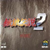 Garou Densetsu 2 soundtrack