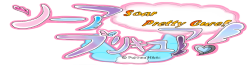 Soar Pretty Cure! Wikia