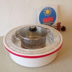 5) Pot traditionnel