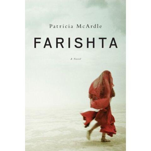 File:Farishta.jpg