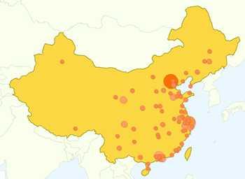 File:China hits 2007.jpg