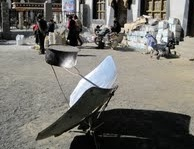File:Allart L. Tibet photo 6.jpg..jpg