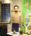 Amir Komarizade 2006.jpg