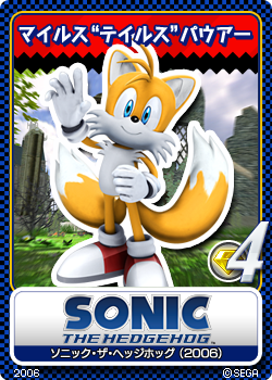 File:Sonic the Hedgehog (2006) 18 Miles (Tails) Prower.png