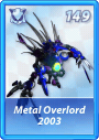 File:Card 149 (Sonic Rivals).png