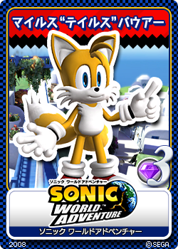 File:Sonic Unleashed - 07 Miles Tails Prower.png