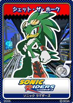 File:Sonic Riders 15 Jet the Hawk.png