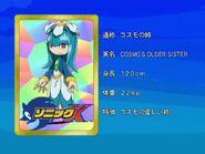 Sonicx-ep62-eye1