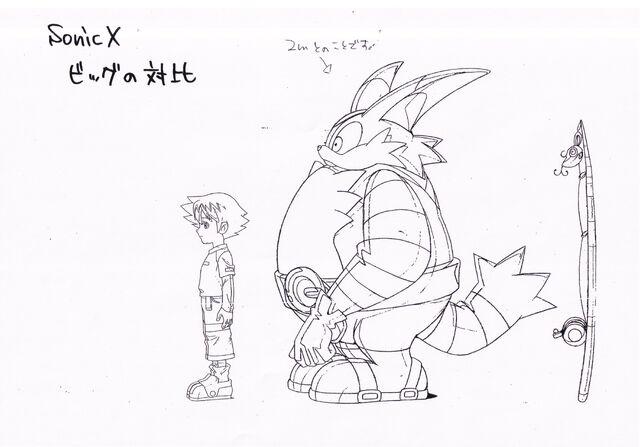 File:SonicXConcept22-4.jpg