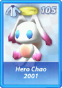 File:Card 105 (Sonic Rivals).png