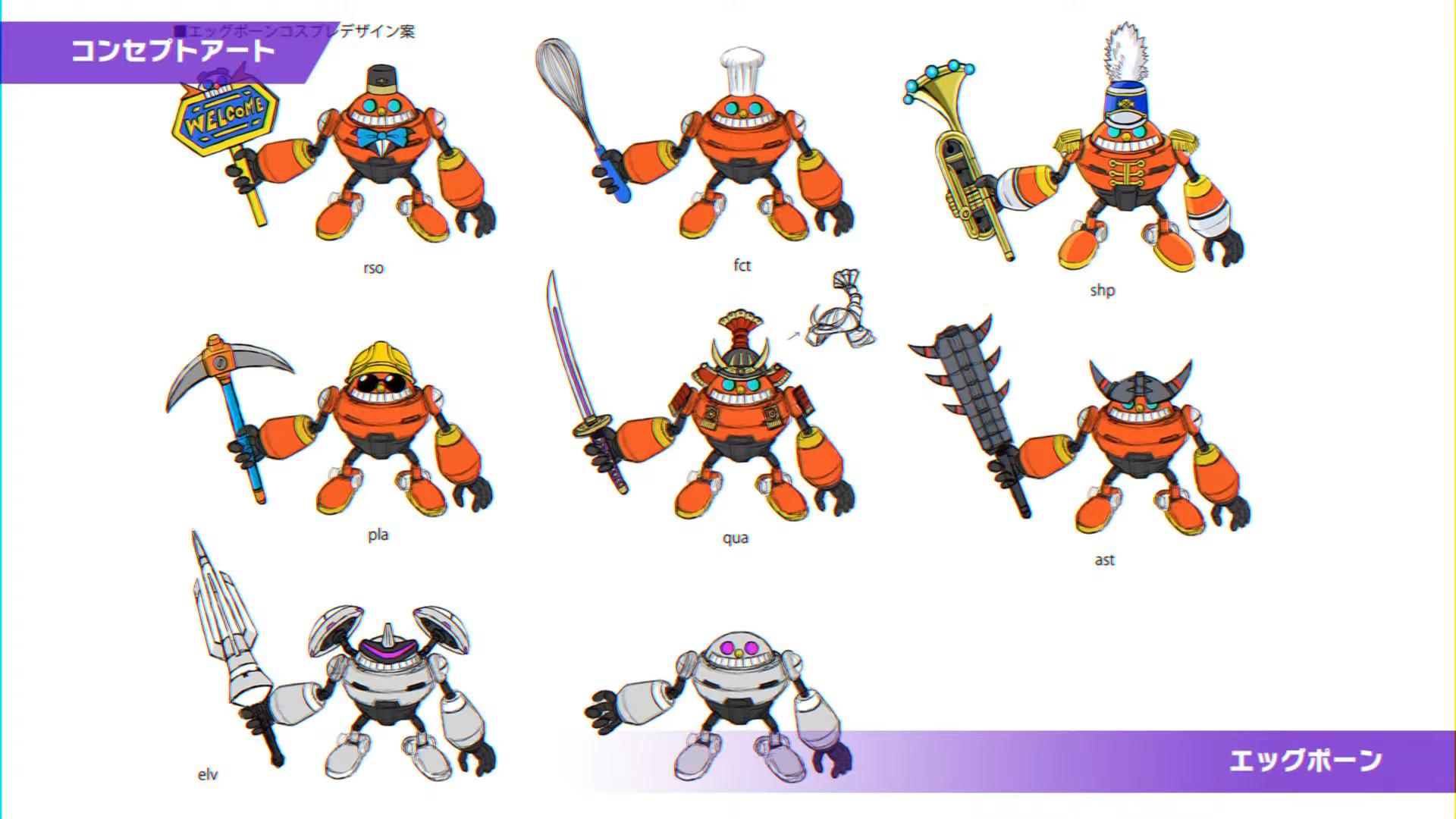 File:Concept artwork - Sonic Colors - Nintendo DS - 031 - Egg Pawn (Variant).png