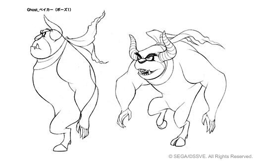 File:NOTW concept art 3.png