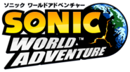 Sonic World Adventure Logo