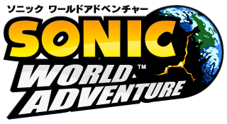 File:Sonic World Adventure Logo.png