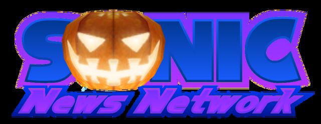 File:Pumpkin wordmark.png