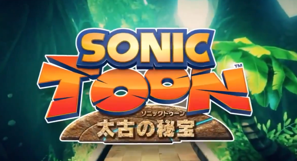 File:Sonic Toon Ancient Treasure japanese logo.png