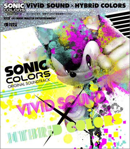 File:Sonic02.jpg