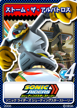 File:Sonic Riders Zero Gravity 13 Storm the Albatross.png