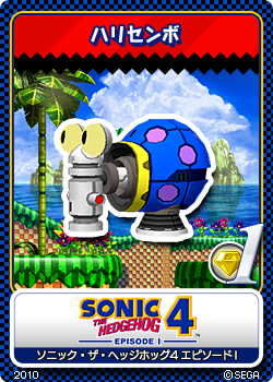 File:Sonic the Hedgehog 4 - 03 Bubbles.png