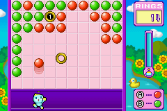 File:Chao Ball.PNG