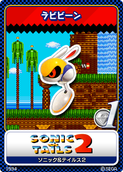 File:Sonic & Tails 2 - 03 Rabibin.png