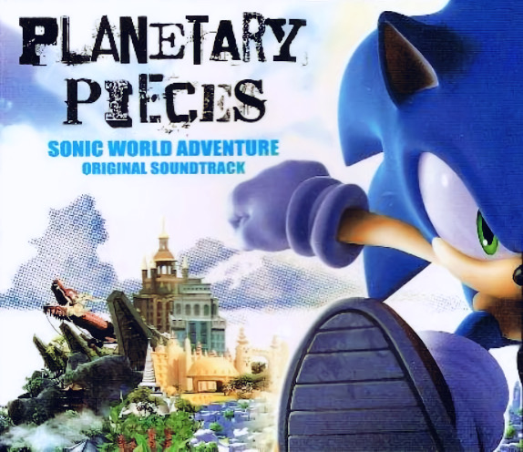 File:Planetary Pieces (SEGA Europe).JPG