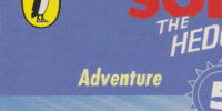 Sonic the Hedgehog Adventure Gamebook 5: Theme Park Panic
