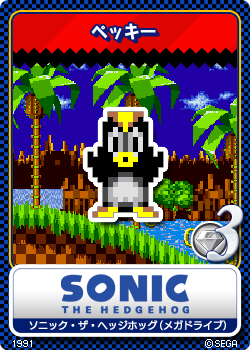 File:Sonic the Hedgehog (16-bit) 16 Pecky.png