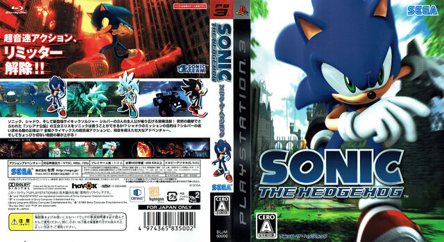 File:Sonic The Hedgehog (2006) - Box Artwork - Ps3 Japan Front - (1).jpg