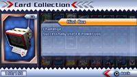 SR2 card 36