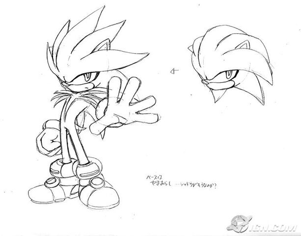 File:Sonic The Hedgehog (2006) - Silver - 1.jpg