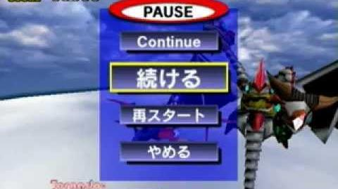 Unused Dragon Boss Of Sonic Adventure
