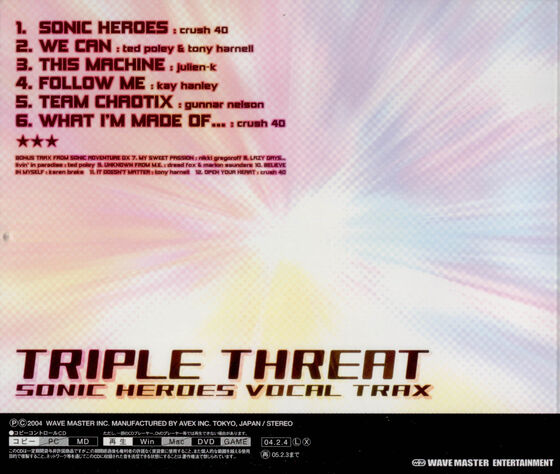 File:Triple Threat back cover art.jpg