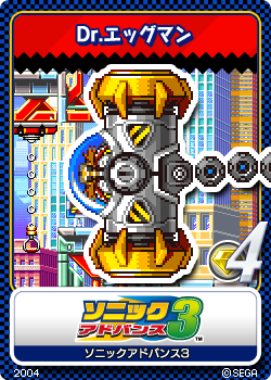 File:Sonic Advance 3 09 Robotnik.png