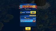Sonic Dash PC 4