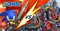 Thumbnail for version as of 05:40, September 22, 2010