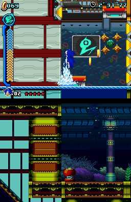 File:Aquarium Park - DS - Screenshot - (4).jpg