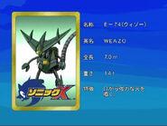 Sonicx-ep23-eye2