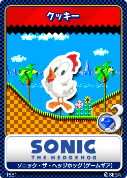 File:Sonic the Hedgehog (8-bit) 09 Cucky.png